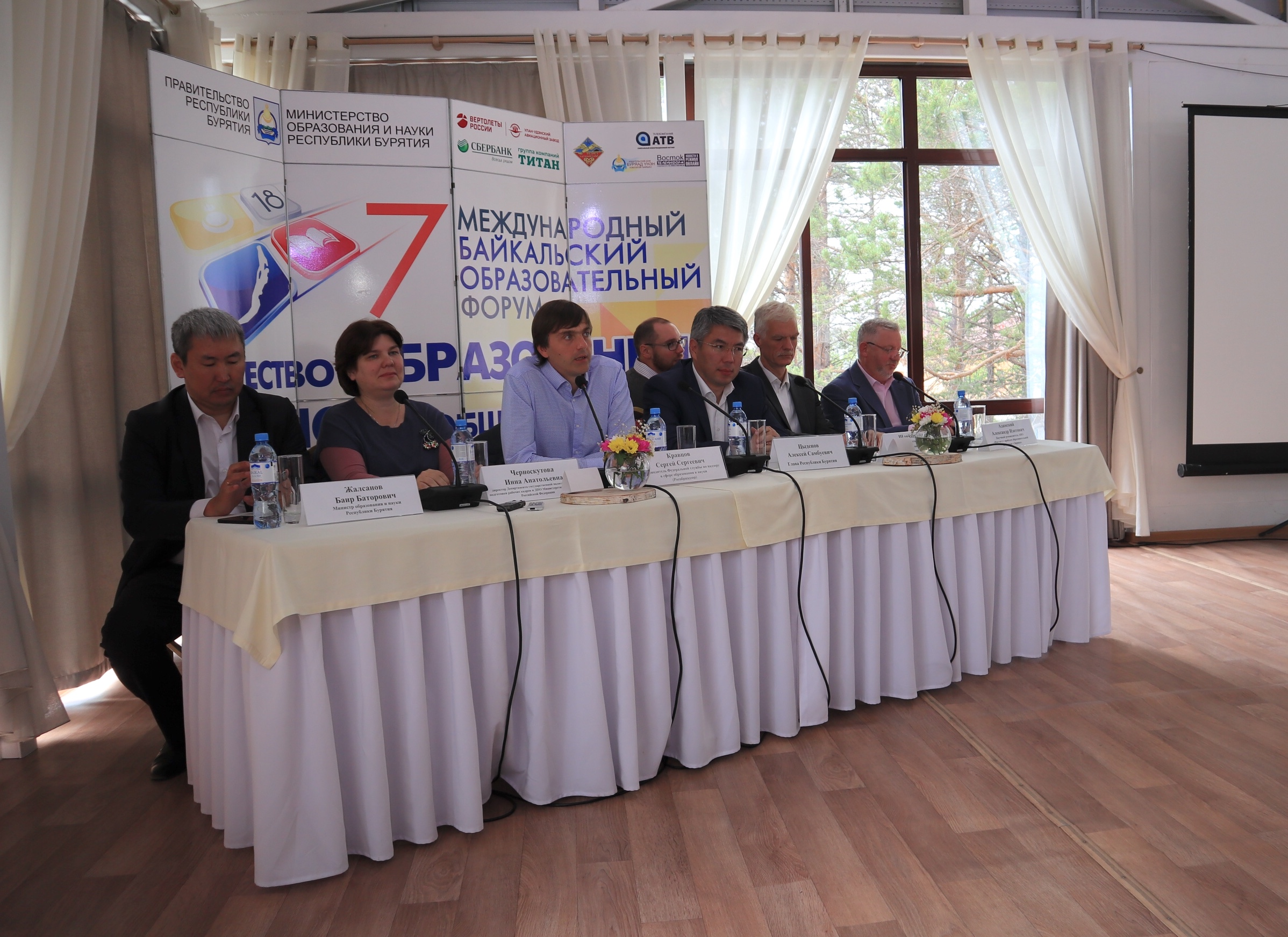 Rosobrnadzor announced the establishment of the International Council for the Assessment of the Quality of Education
