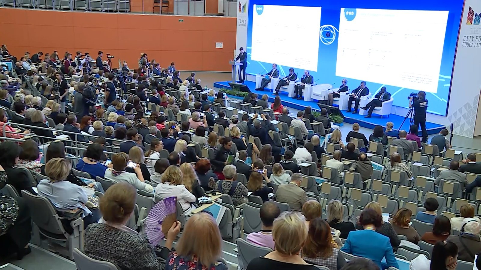"""IV International Conference """"Education in the Modern World: Challenges, Assessment, Decisions"""" will be held in Moscow"""