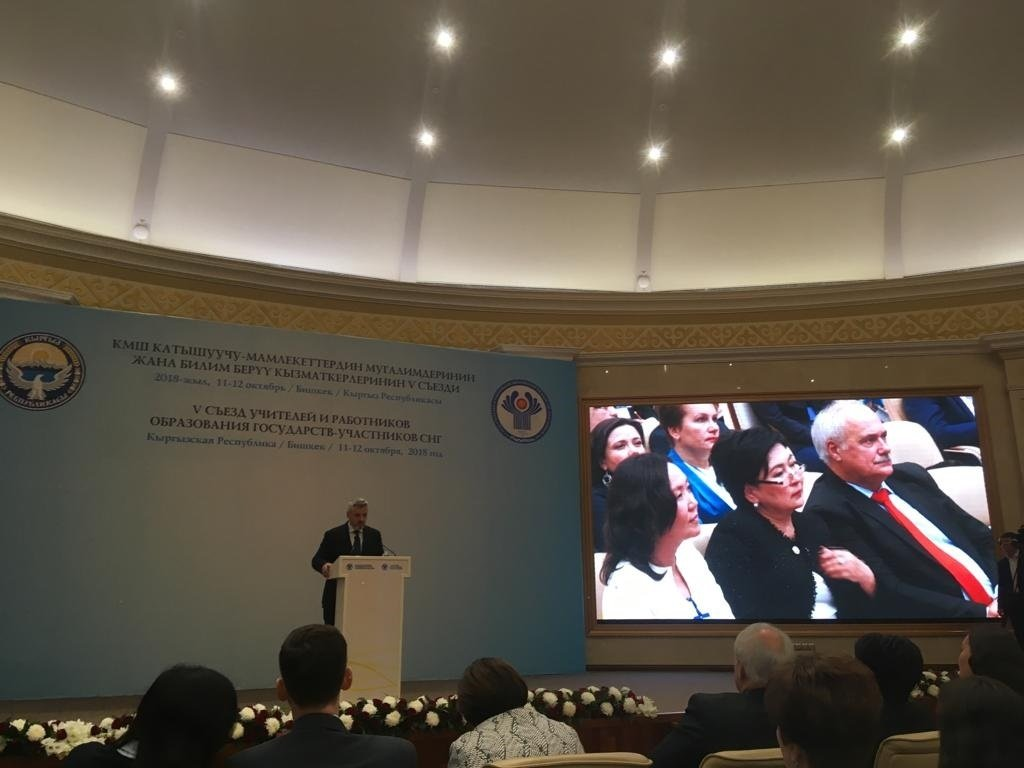 A congress of teachers and educators of the CIS member states opened in Kyrgyzstan