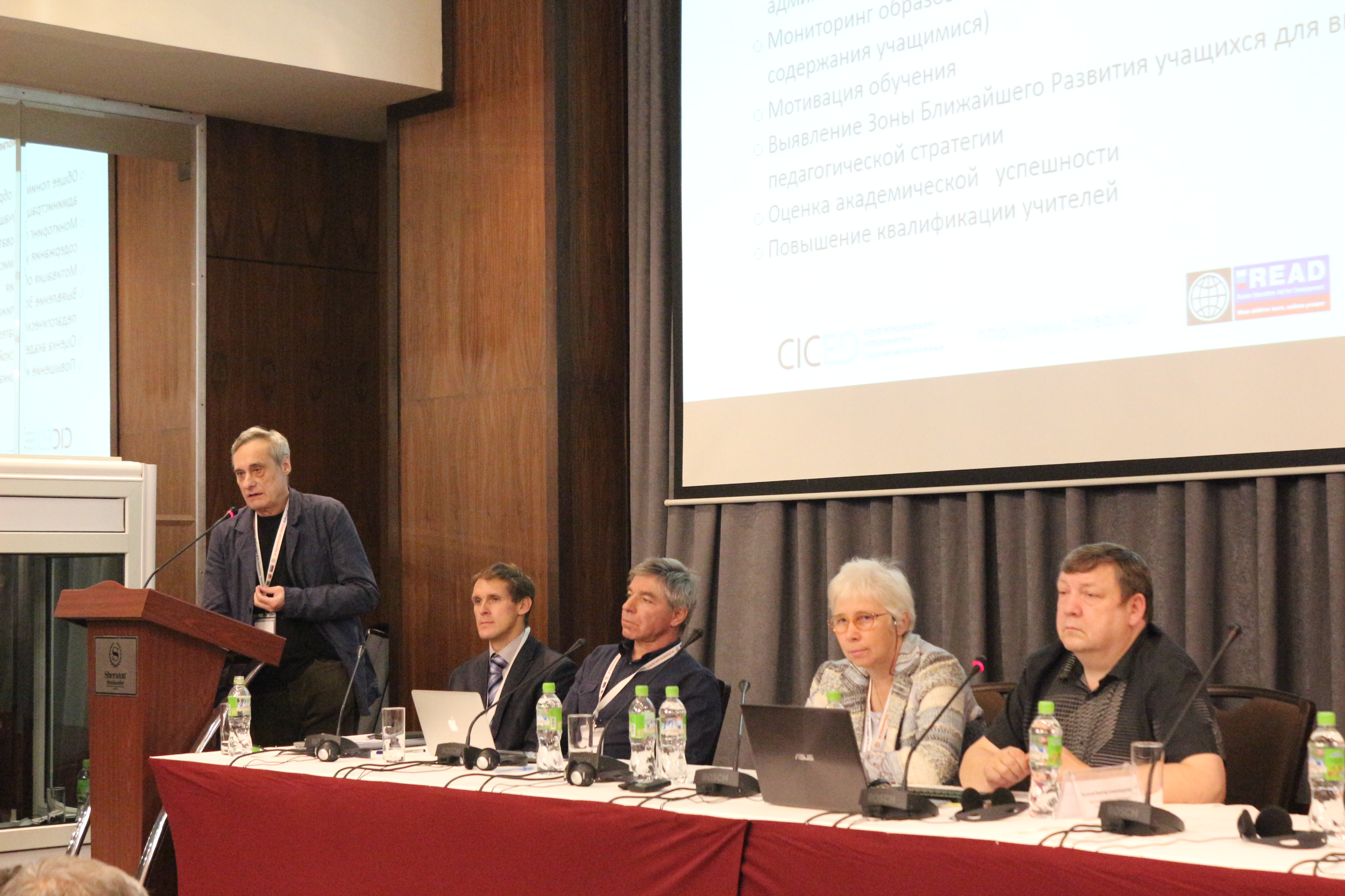 CICED Session  at EAOKO Conference