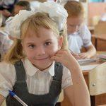 Russia will participate in PIRLS-2021 and PISA-2022